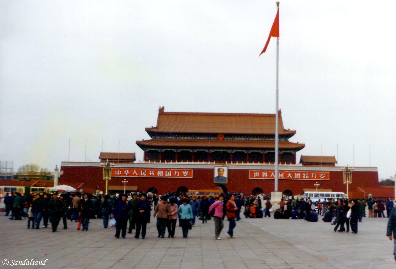 China - Beijing - Tiananmen