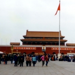 China - Beijing - Tiananmen Gate, the entrance to the Forbidden City