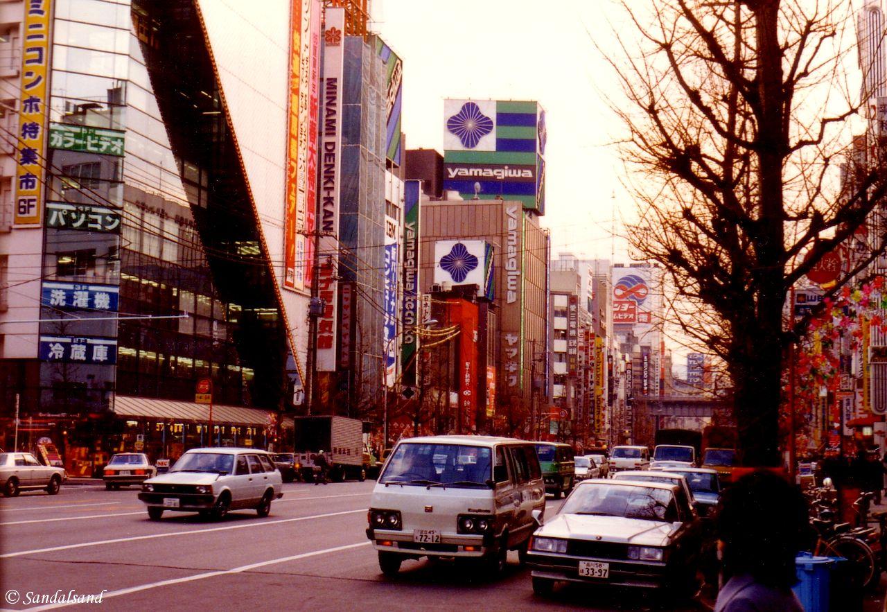 Japan - Tokyo - Akihabara