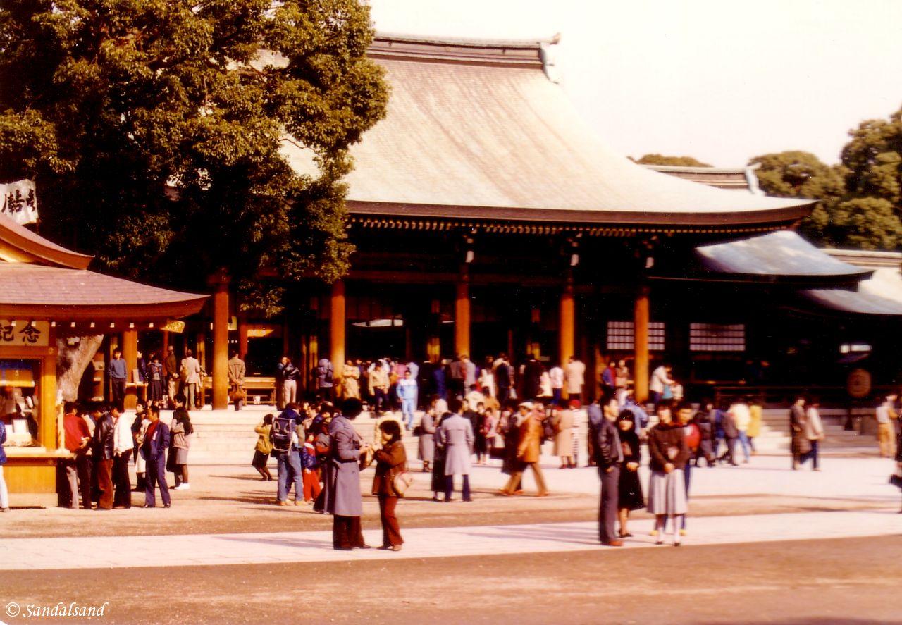 Japan - Tokyo - Meiji Shrine