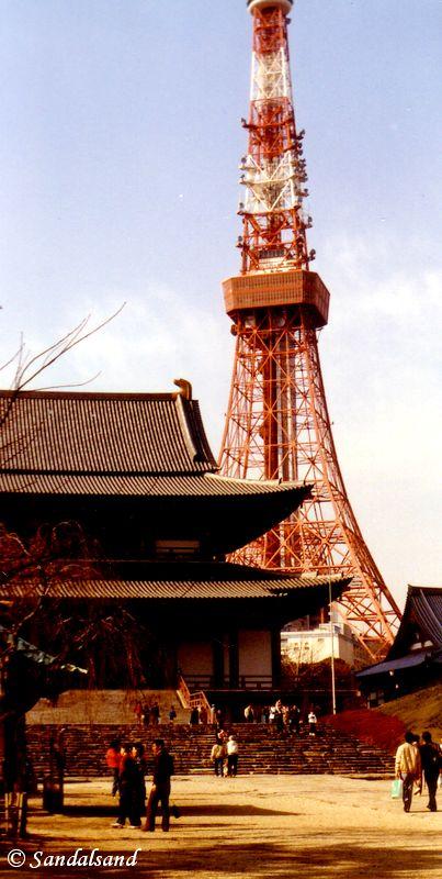 Japan - Tokyo - Tokyo Tower