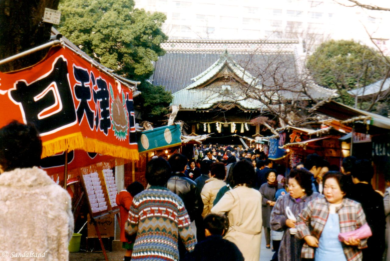 Japan - Tokyo - Ueno Park