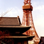 Japan - Tokyo Tower with a temple in front