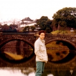 Japan - Tokyo - Royal Palace. With me in front