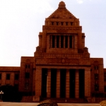Japan - Tokyo - Diet, the national assembly of Japan