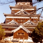 Japan - Hiroshima - Castle