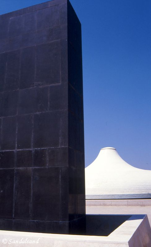 Israel - Jerusalem - Israel - Roof of Museum of Israel. The Dead Sea scrolls are kept here