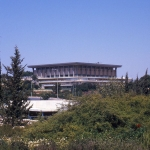 Israel - Jerusalem - The Knesset seen from the Museum of Israel