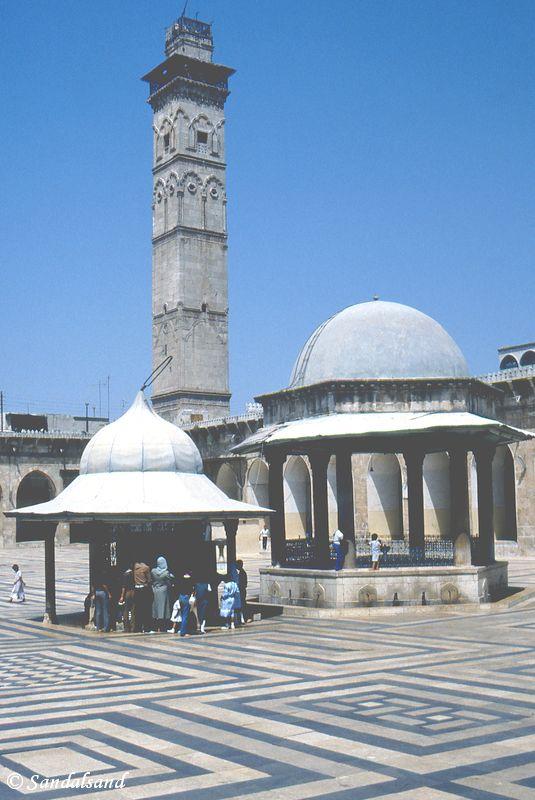 Syria - Aleppo - The Mosque