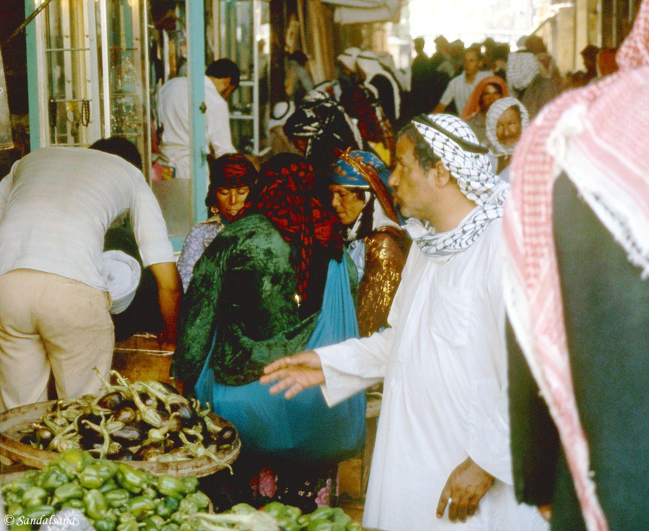 Syria - Deir-es-Zor - Market street