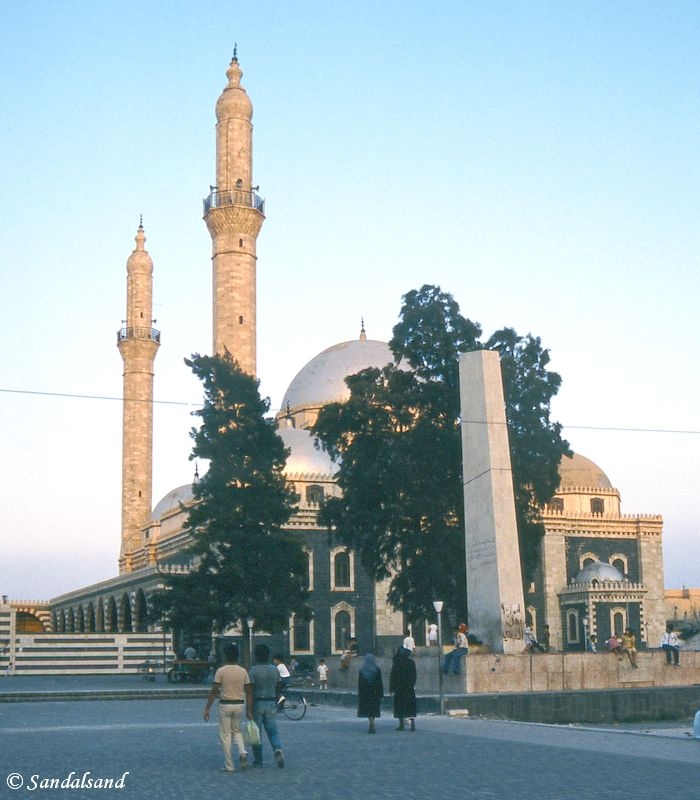 Syria - Homs - The Mosque