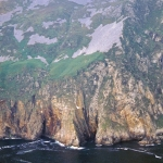 Ireland - Donegal County - Over to Slieve League from Teelin