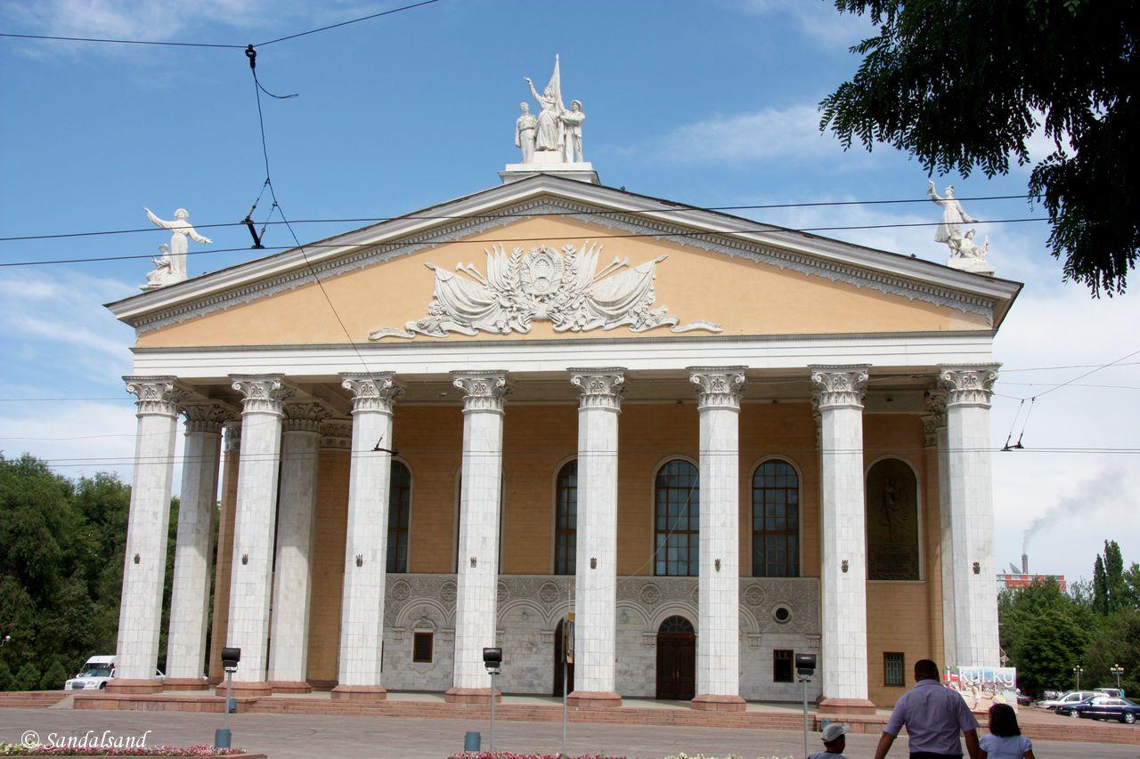 Kyrgyzstan - Bishkek - The Opera House