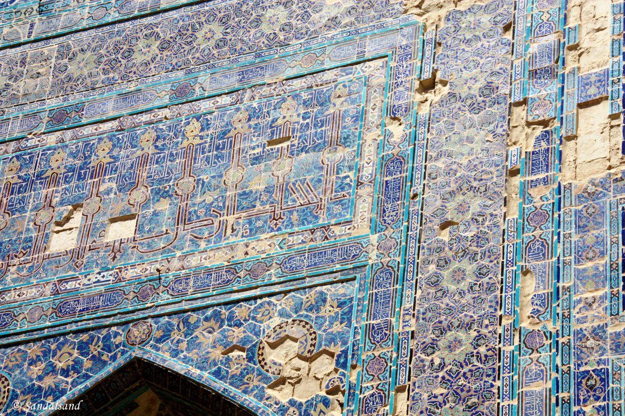 Uzbekistan - Shakhrisabz - Aq-Saray Palace