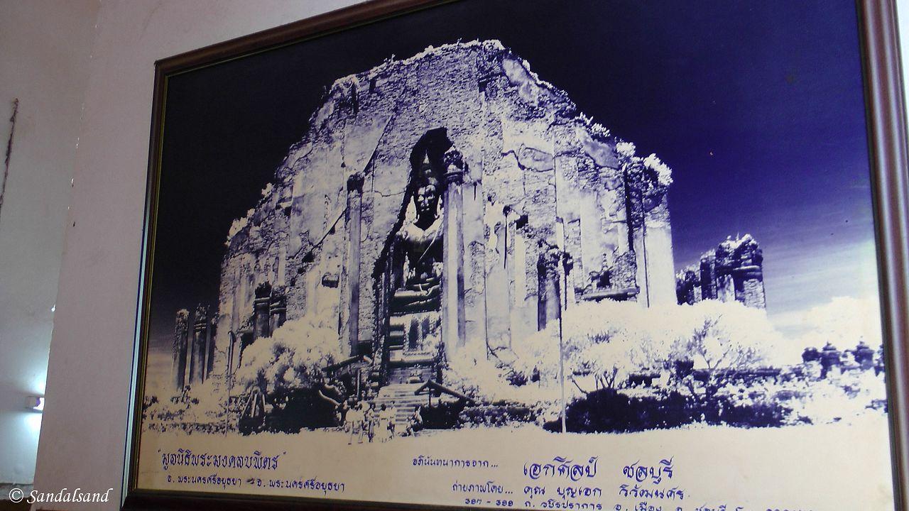 Thailand - Ayutthaya - Wihan Phra Mongkhon Bophit