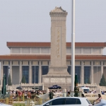 China - Beijing - Tiananmen Square - Monument to the People's Heroes - Mausoleum of Mao Zedong
