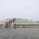 China - Beijing - Temple of Heaven - The Circular Mound Altar