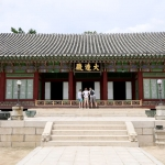 ROK - Seoul - Changdeokgung Palace Complex - Daejojeon Hall (Queen's residence)