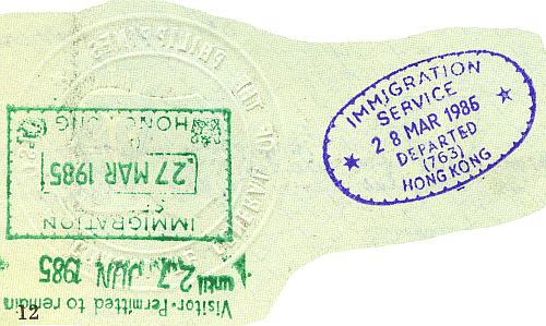 Hong Kong entry and exit stamps, 1985 (2)