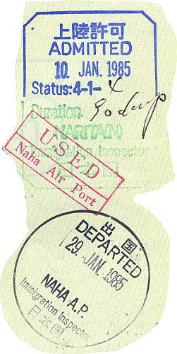 Japan entry and exit stamps, 1985