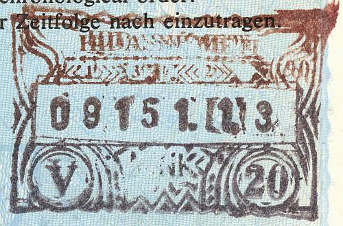 Hungary entry stamp, 1990
