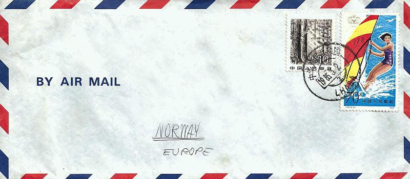 Asia 1985 Envelope-03 Lhasa