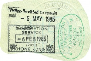 Hong Kong entry and exit stamps, 1985 (1)