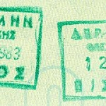 Greece entry and exit stamps, 1983