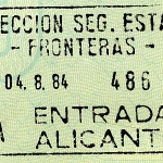 Spain entry stamp, 1984