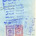 Syria visa, 1986