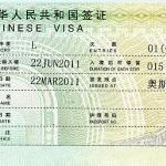 China visa, 2011