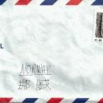 Asia 1985 Envelope-04 Xian