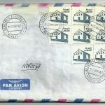 SA 1987-88 Envelope-02 Manaus