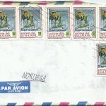 SA 1987-88 Envelope-03 Quito