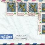 SA 1987-88 Envelope-04 Otavalo