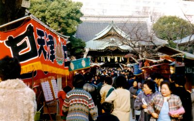 Tokyo – Leaving home and experiencing the first days in a distant land