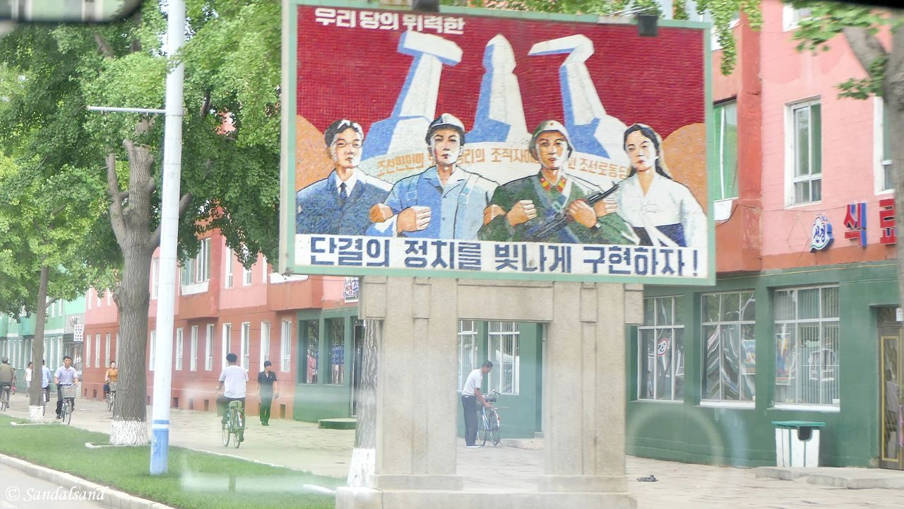 DPRK - Sariwon