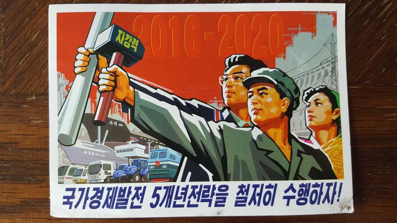 DPRK - Postcards