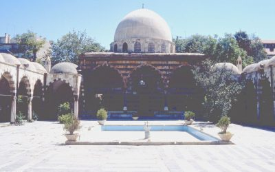 World Heritage #0020 – Ancient City of Damascus