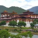 The Dochula Pass and Punakha Valley, Bhutan