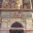World Heritage #0233 – Qutb Minar and its Monuments, Delhi